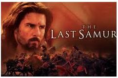 the last samurai cover poster